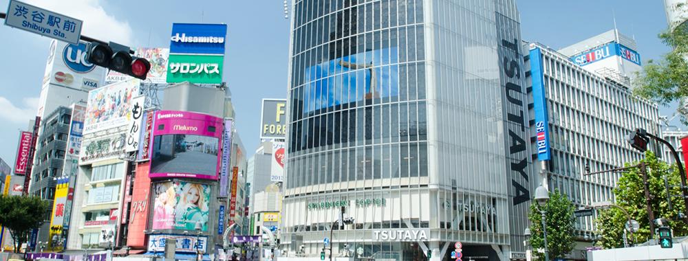 東京渋谷本店 占いの館 アクセス